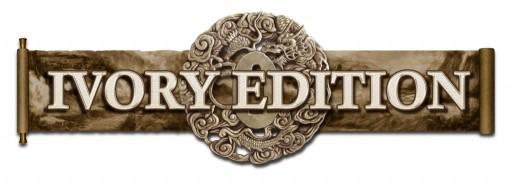 Ivory-Edition-logo-1024x365