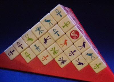 Pyramix 1