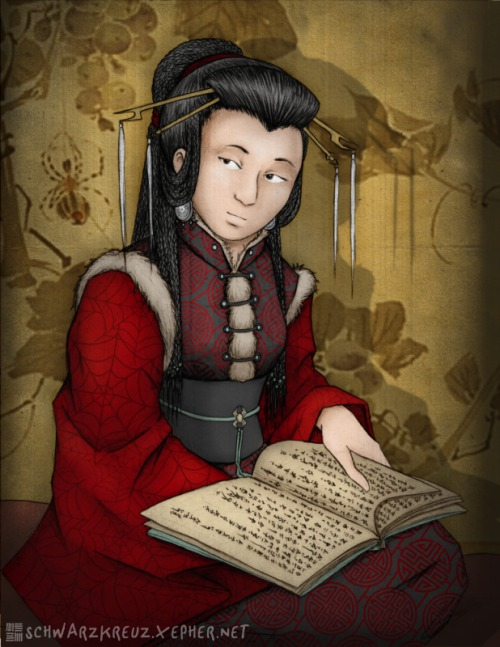 Artist's rendering of Susumu Naishi