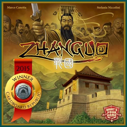 zhanguo winner
