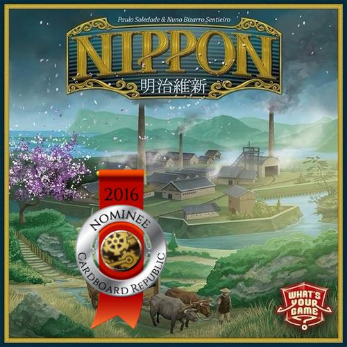 nippon nominee