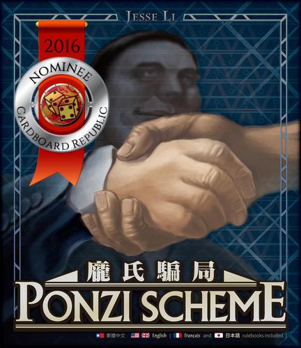 ponzi scheme nominee